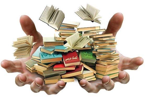 کتاب های انتشارات نوآوران دانش